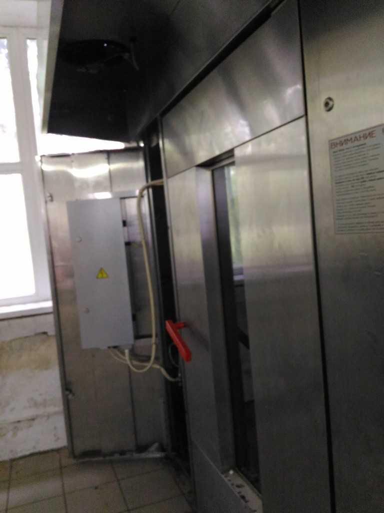 Ротационная печь Муссон-Ротор модель 99 газ/диз