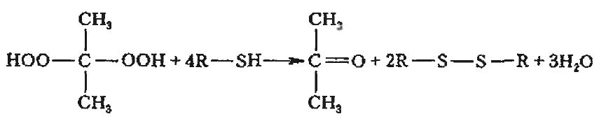 Улучшители хлеба окислительного действия пероксид ацетона